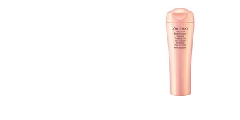 Shiseido BODY CREATOR advanced aromatic sculpting gel 200 ml