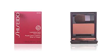 Shiseido LUMINIZING satin face color #OR308-starfish 6.5 gr